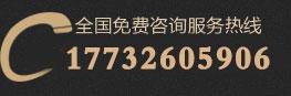 阜阳商标注册代理电话